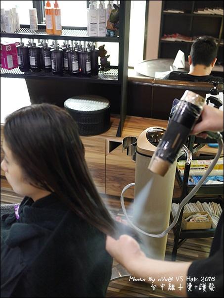 VS Hair-20.jpg