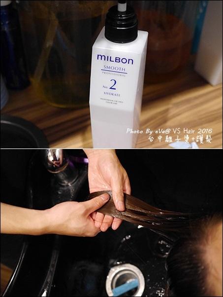 VS Hair-21.jpg