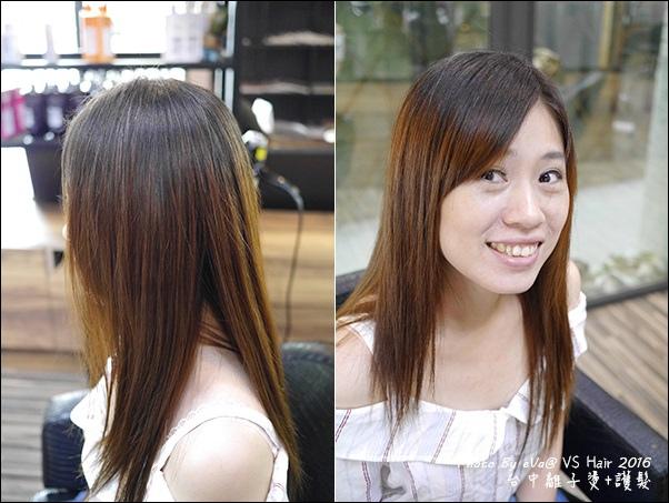 VS Hair-25.jpg