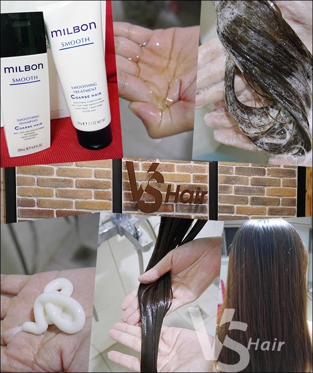 VS Hair-29.jpg