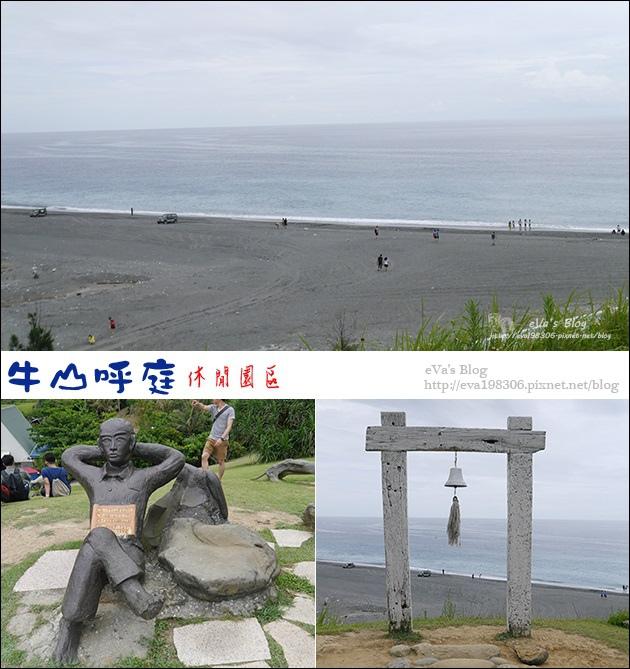 牛山呼庭-09-1.jpg