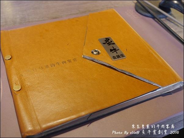 炙牛-09.jpg