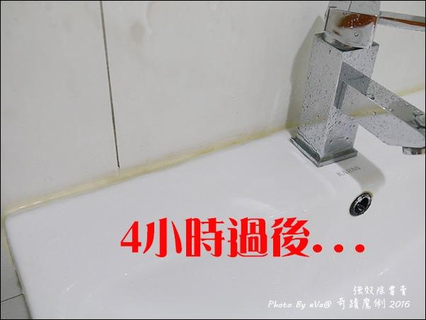 除霉膏-08.jpg