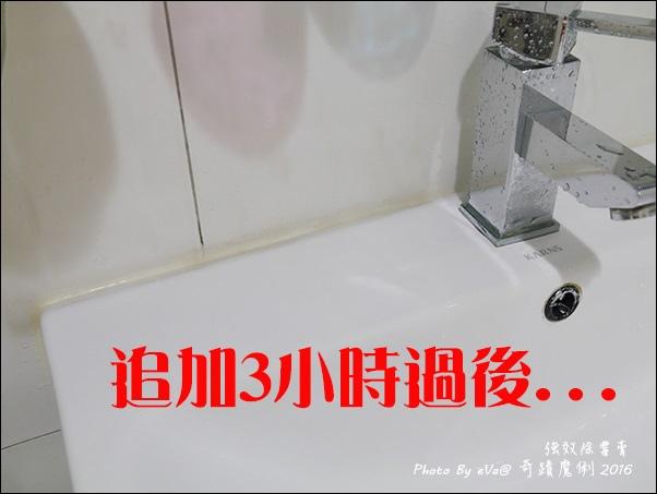 除霉膏-09.jpg