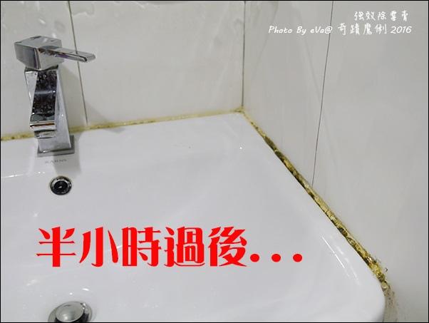 除霉膏-11.jpg