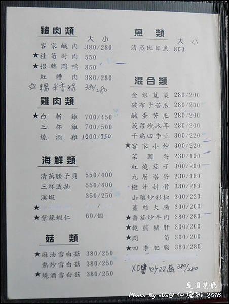 仙塘跡-31.jpg