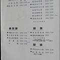 仙塘跡-32.jpg