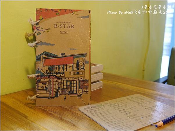 R星咖啡-25.jpg