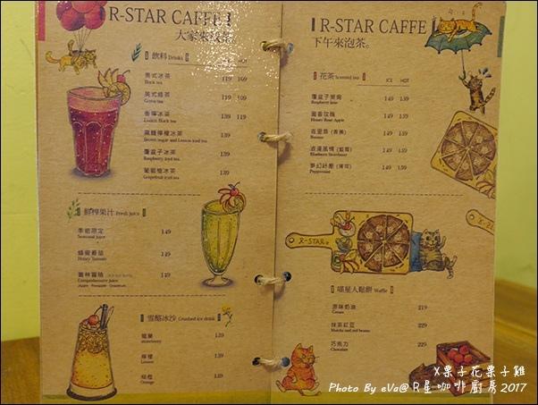 R星咖啡-30.jpg