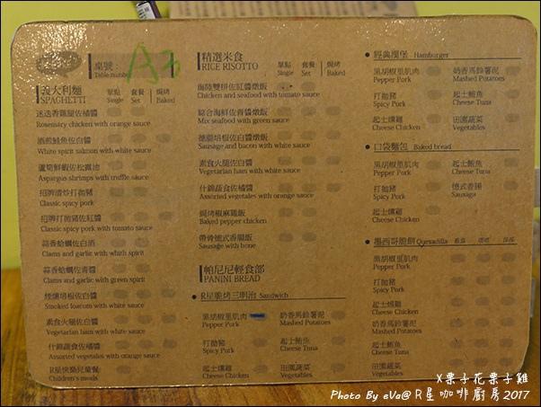 R星咖啡-31.jpg