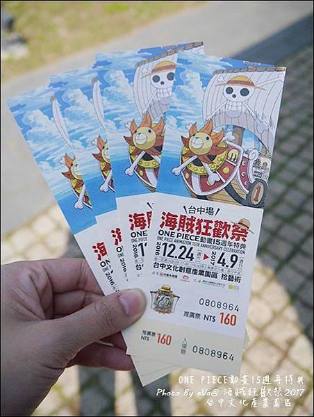 海賊狂歡祭-03.jpg