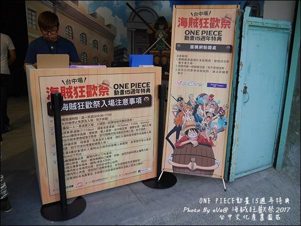 海賊狂歡祭-04.jpg