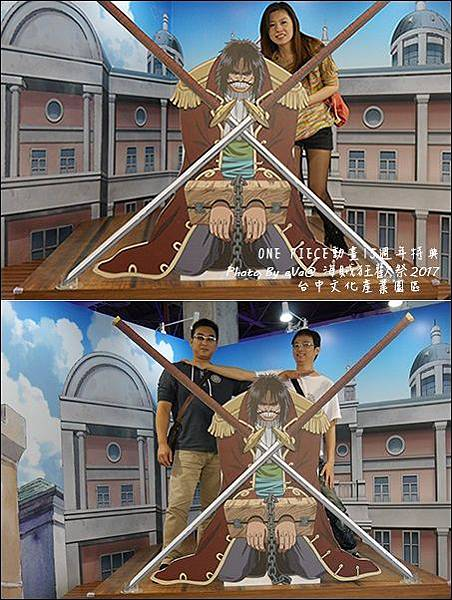 海賊狂歡祭-06.jpg