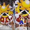 海賊狂歡祭-11.jpg