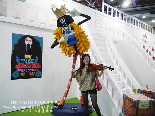 海賊狂歡祭-19.jpg