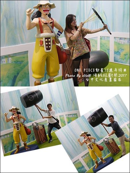 海賊狂歡祭-20.jpg