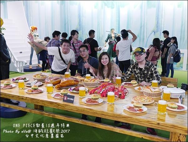 海賊狂歡祭-22.jpg