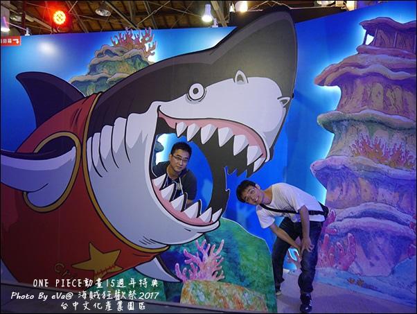海賊狂歡祭-24.jpg
