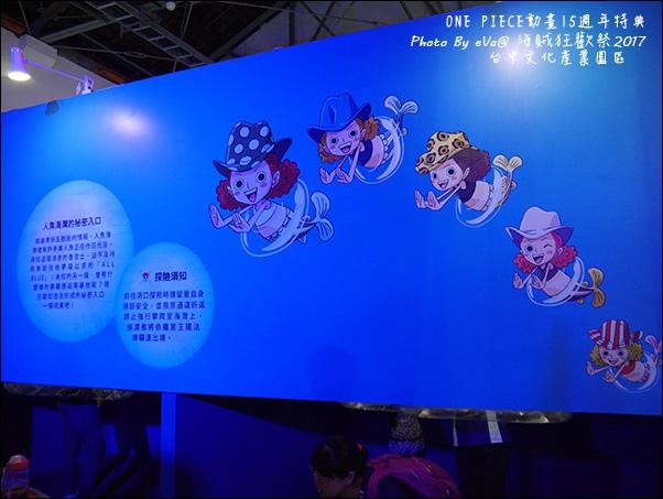 海賊狂歡祭-25.jpg