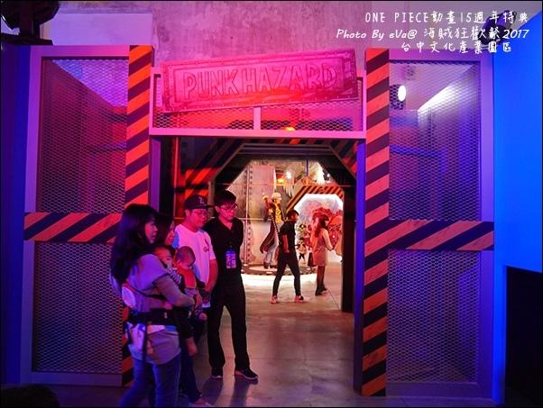海賊狂歡祭-27.jpg