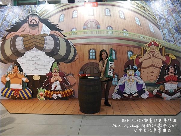 海賊狂歡祭-38.jpg