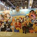 海賊狂歡祭-46.jpg