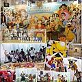海賊狂歡祭-01.jpg
