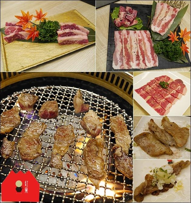 紅巢燒肉工坊-01.jpg