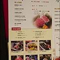 紅巢燒肉工房-15.jpg