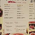 紅巢燒肉工房-16.jpg