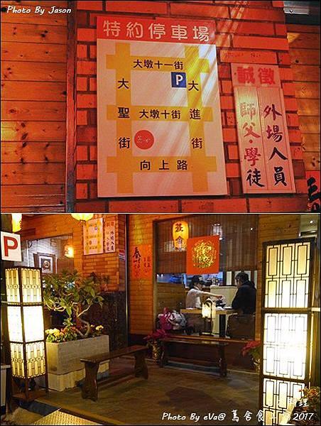 蔦舍食工坊-03.jpg