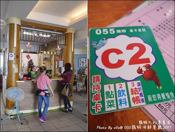 055龍蝦-03.jpg