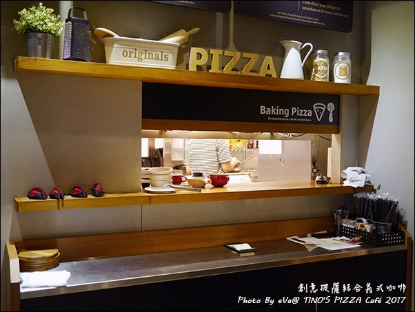 堤諾披薩-09.jpg