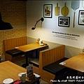 堤諾披薩-11.jpg