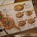 堤諾披薩-24.jpg