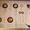 鉄人麵倉-06.jpg