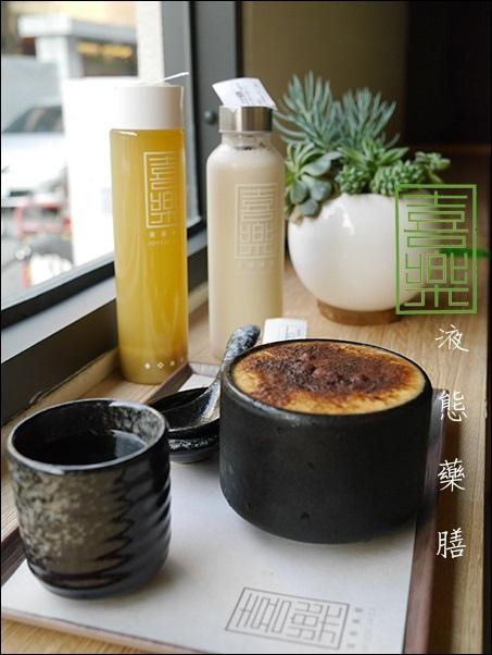 喜樂液態藥膳-01.jpg
