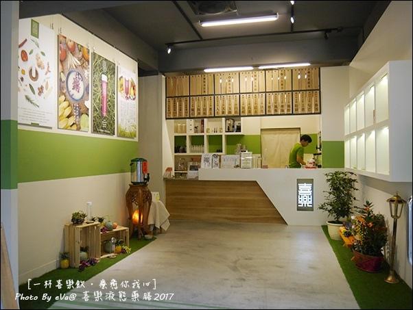 喜樂液態藥膳-03.jpg