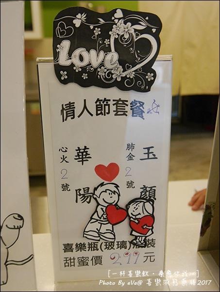喜樂液態藥膳-07.jpg