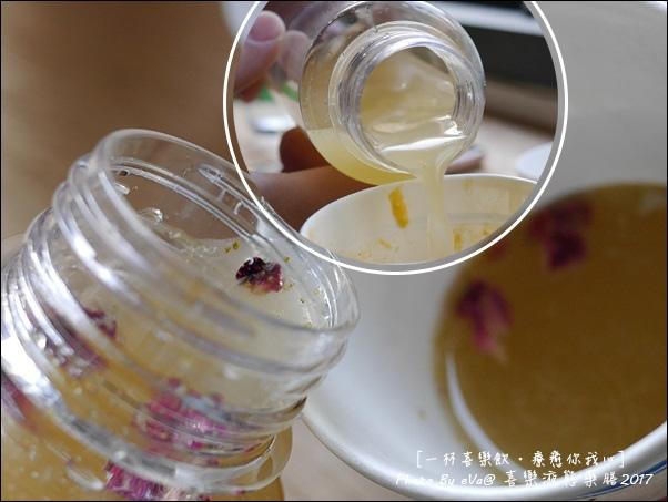 喜樂液態藥膳-21.jpg
