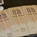 沐莯小館-09.jpg