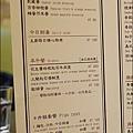 沐莯小館-10.jpg