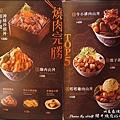 開丼燒肉-11.jpg