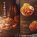 開丼燒肉-12.jpg