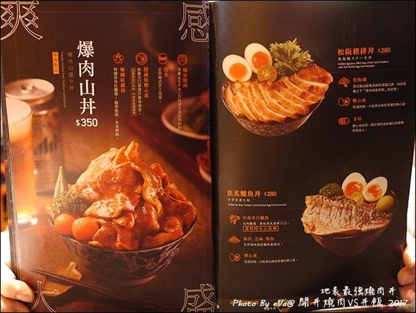 開丼燒肉-13.jpg