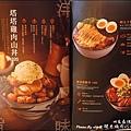 開丼燒肉-14.jpg