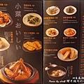 開丼燒肉-17.jpg