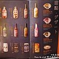 開丼燒肉-18.jpg