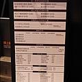 開丼燒肉-19.jpg