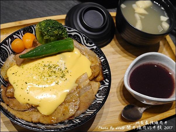 開丼燒肉-26.jpg